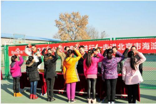 张北希望小学学生代表向51Talk和百度北分领导嘉宾佩戴红领巾并敬礼