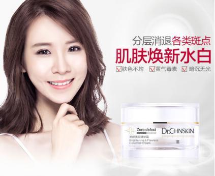 Q:祛斑还是需要选择专业祛斑产品,韩国瓷肌祛斑产品怎么样?