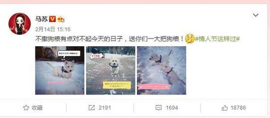 """马天宇也在微博发文调侃系单身狗,但是晒了一个人的加班吃盒饭,你确定过的不是一个""""假情人节""""?"""