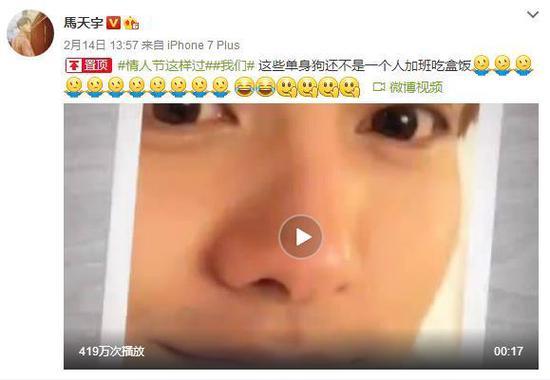 """在老九门有精彩的袁冰妍,也在微博中表示,自己加班还未收工。看来也过了一个""""假情人节""""。"""