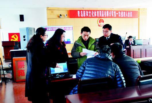 职工代表在债权人会议上准备投票。