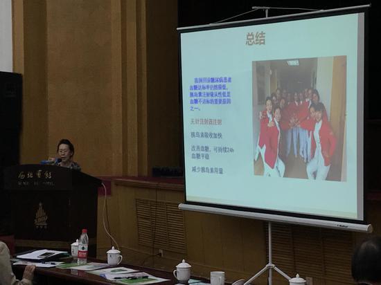 图四:贾光萍护士长报告现场
