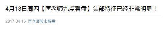 (四)、吴剑老师