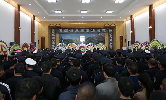 王清华的追悼会于4月16日举行
