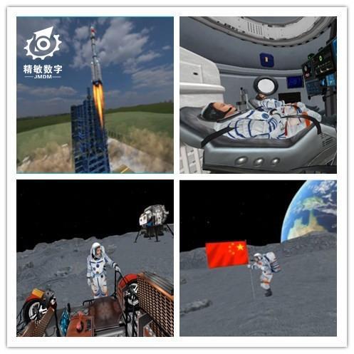 点燃中国航天梦!率先实现中国人登陆月球!