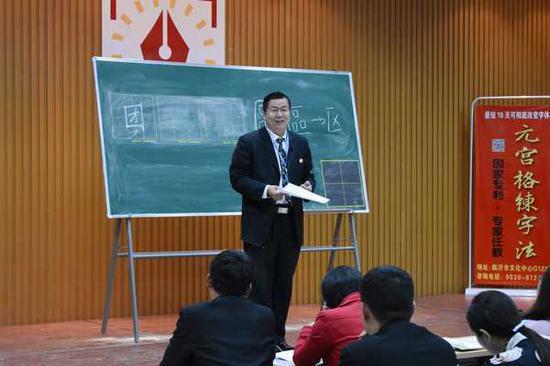 站在讲台上的王恺教授