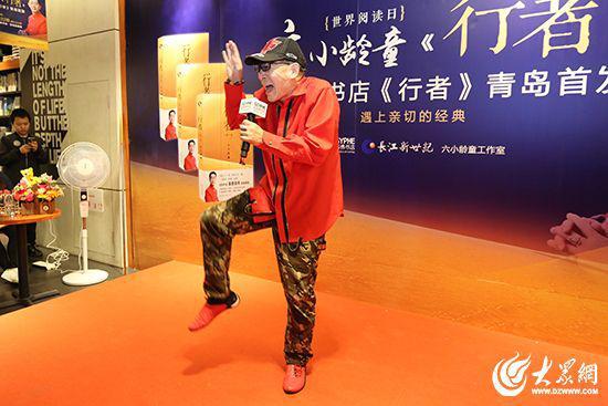 六小龄童现场表演。 大众网记者毕天宇摄
