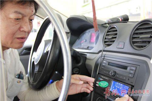 青岛市区出租车计价器开始调表 起步价10元