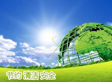 郎凤娥:清洁供暖 燃煤更实际!_新浪青岛_新浪网