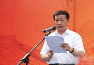 江西省抚州市委书记肖毅致辞