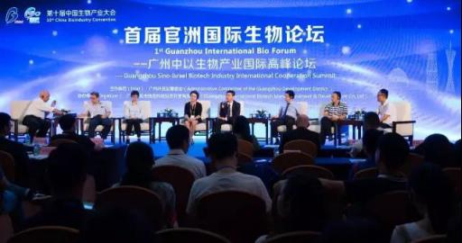 论坛会议上生物科技界国内外顶尖权威人士发表自己对领域内的意见和畅想