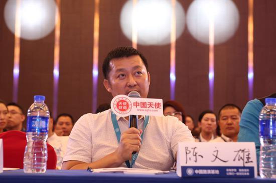菁英资本董事长陈文雄先生点评路演项目