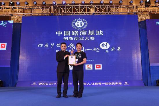 中国天使投资学院联合创始人张迅诚先生为大赛第一名滴滴打水颁奖