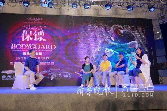《保镖 bodyguard》将登陆青岛,9月15—21日在青岛大剧院歌剧厅连演八