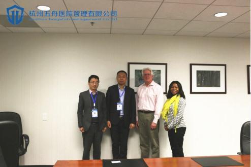 杭州五舟与费城医疗联盟国际处合影
