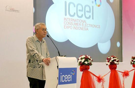 印尼工商会馆中国委员会副主席Haris Chandra致辞