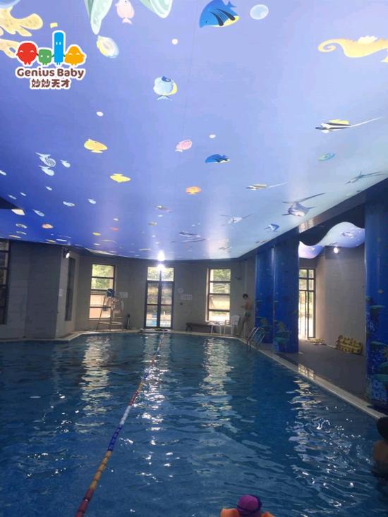 奇趣的海洋主题亲子泳池