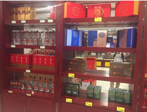 △贵茶产品陈列专柜