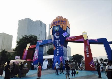 新闻频道 青岛资讯 > 正文    2017青岛国际啤酒节于8月4日在西海岸