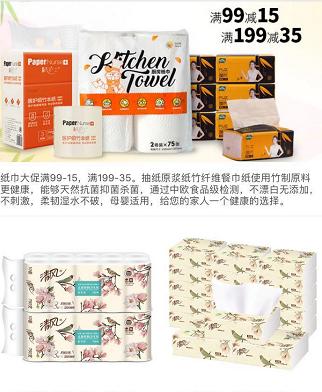 第一,纸巾越白质量越好吗?正常的纸巾颜色应为象牙白、自然白。如果你买回来的纸巾是雪白的,那很可能是添加荧光剂过量的结果。