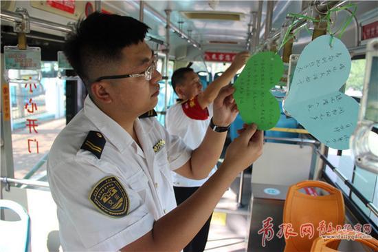 △乘客在613路公交车上写下对老师的祝福语