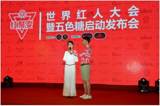 颁奖典礼中最具能量红人奖获得者杨佩在接受主持人的采访