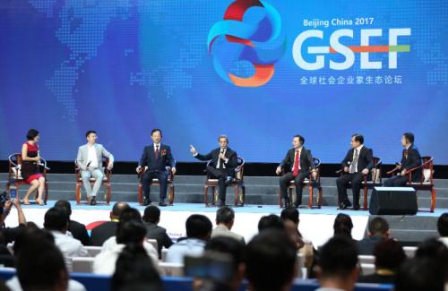 法国前总统萨科齐先生与中国企业家对话