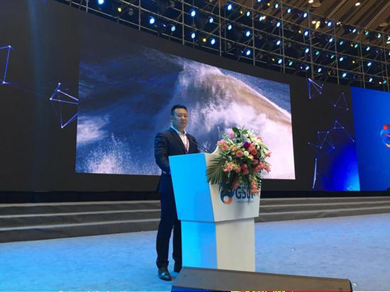 香港国瑞国际金融集团董事局主席蒋大红先生受邀出席此次论坛