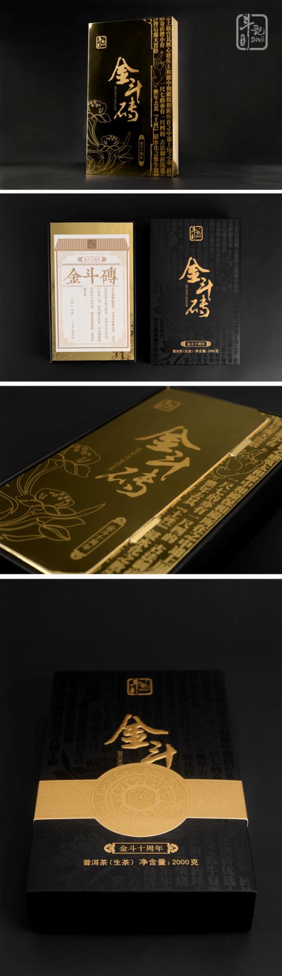 【独特金属质感、金色与玄色的完美融合、霸气腰封】