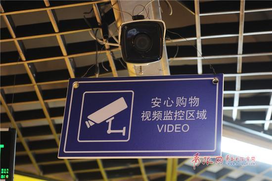 2018-03-19,安装在青岛市市南区生活家超级市场内的远程视频监控系统摄像头。