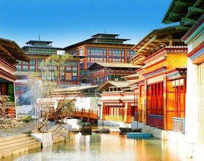 西藏林芝恒大酒店