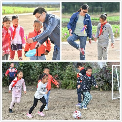 志愿者和孩子们一起玩游戏