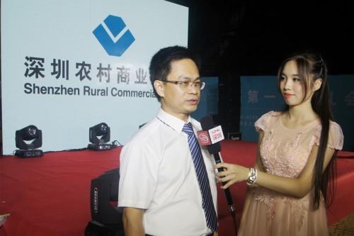 大鹏支行陈隆波行长接受伍霜萍采访
