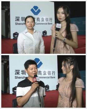 南澳刘娴行长及东进旅游董事长张洪钊先生接受采访