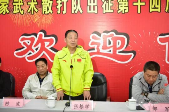 中国国家武术散打队总教练张根学介绍参赛队员及赛事情况
