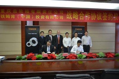 铁姆肯公司与重齿公司战略合作协议签署仪式