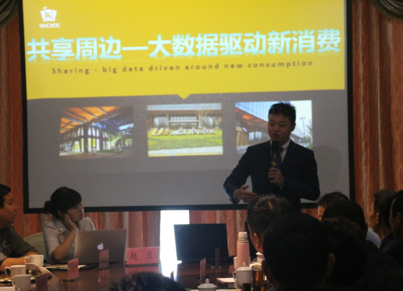 云摇客陈俊先生为大会来宾解析互动式场景营销推动新零售(图)