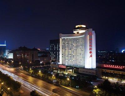 峰会举办地:中国北京国际饭店
