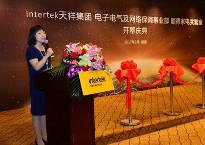 Intertek电子电气及网络保障事业部华南区总经理李琼女士致辞