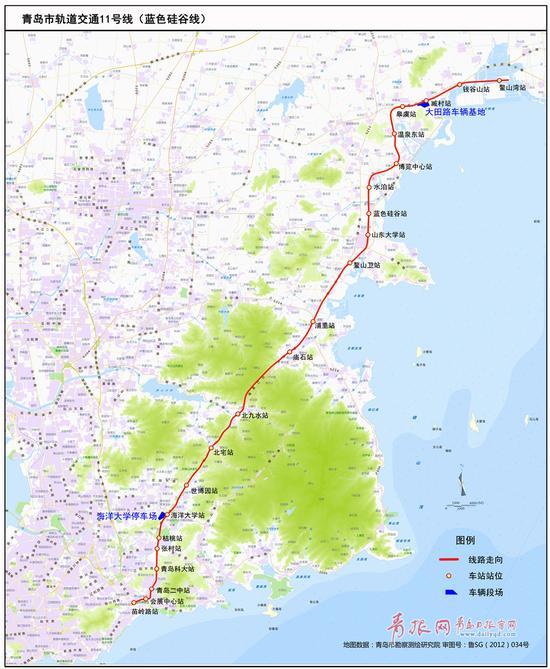 地铁11号线线路图-青岛地铁11号线轨通 记者现场探访北九水站图片