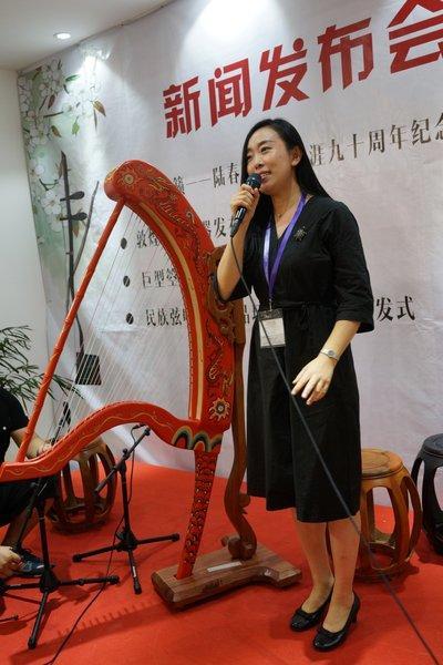 中央民族乐团青年箜篌演奏家吴琳亲临现场讲解箜篌知识