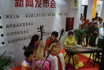 """上海馨忆民族室内乐团用""""梵音""""系列乐器现场演奏"""