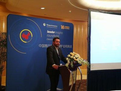 (上海活动)Teleperformance China互联企信亚太区总裁:David Rizzo先生介绍TP业务