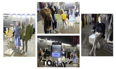 东丽集团环保材料展示区