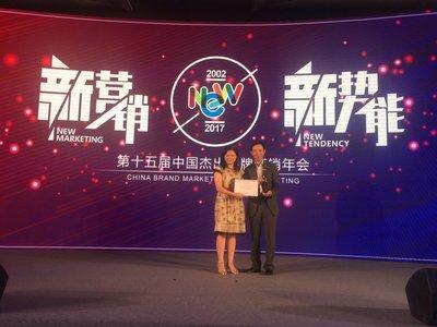 首旅如家酒店集团会员/数字营销部总经理徐文兰在年会现场领奖