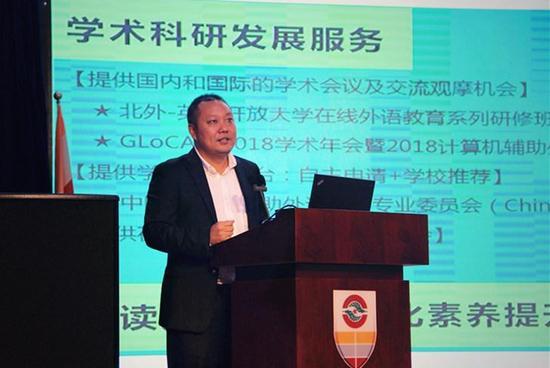 李鸿飞主任介绍北外助学计划项目