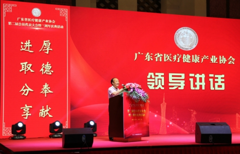 (图5:中国卫生法学会会长高春芳先生发表讲话)