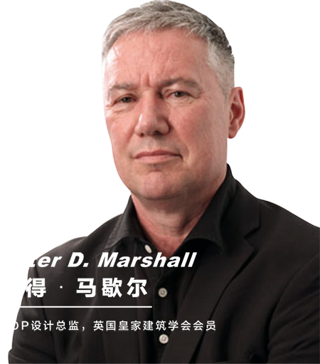 BDP总监 Peter D. Marshall