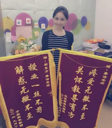 廖洁老师收到家长赠送的锦旗