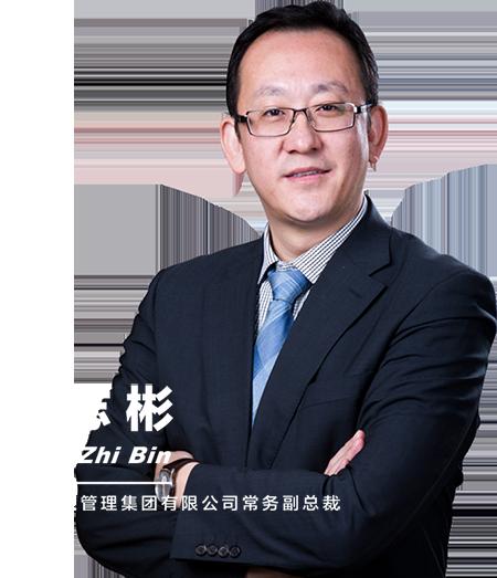 万达商管集团常务副总裁王志彬